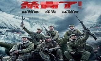 [长津湖]电影百度云网盘完整下载