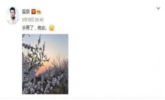 (长津湖)在线观看免费完整高清版百度云资源(手-机版)