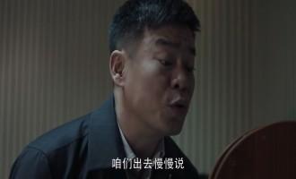 扫黑风暴百度云(全集)百度云资源【1080高清中字】已完结