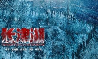 长津湖-电影百度云网盘【1080P已更新】中字资源已完结