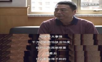 《理想之城》全集百度云【高清中字】免费下载
